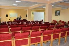 Конференц-зал «Горный Воздух», Сочи